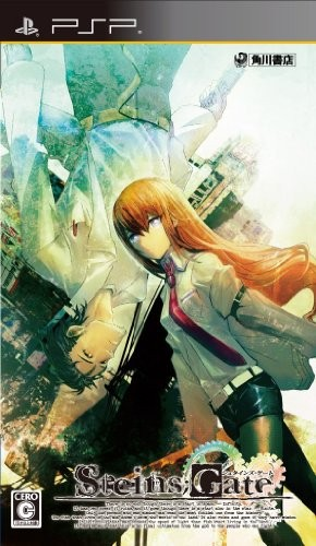 Steins-Gate-Limited-Edition-0