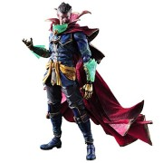 Square-Enix-Abysse-CorpAFGSQX257-Marvel-Variant-Play-Arts-Kai-Doctor-Strange-0